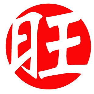 Wang Import & Export | Distribution| Asian Food Importer & Wholesaler